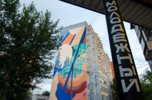 Фестиваль граффити
