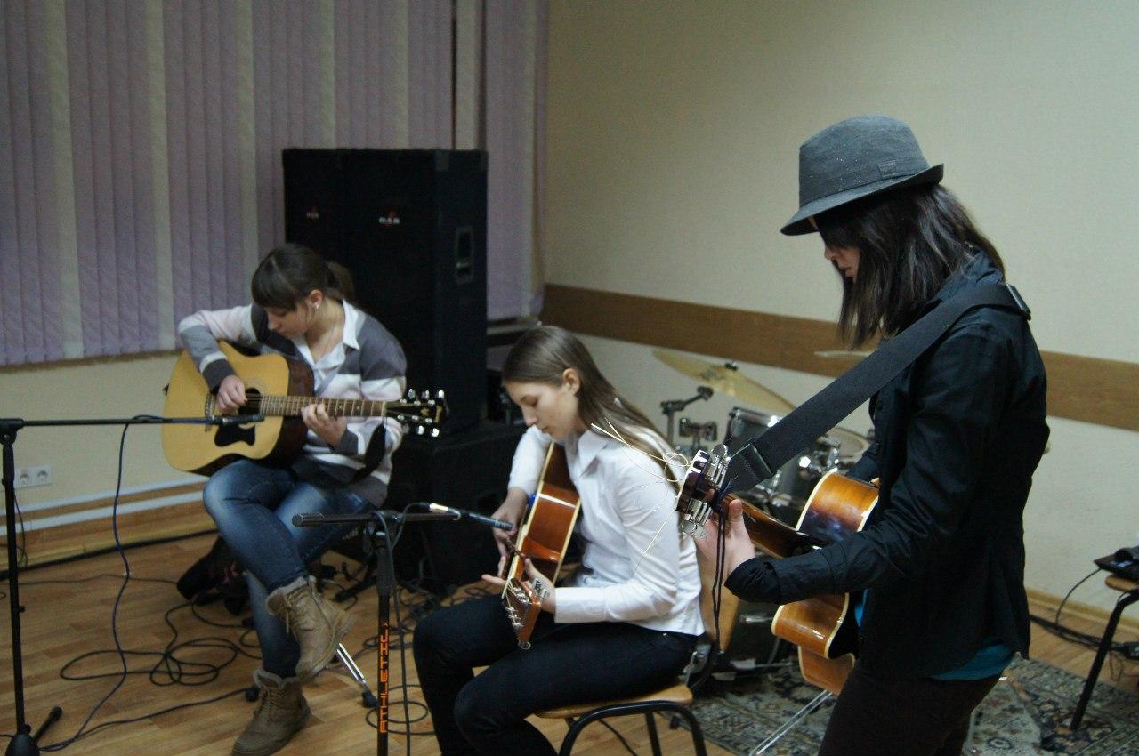 Гитарная студия