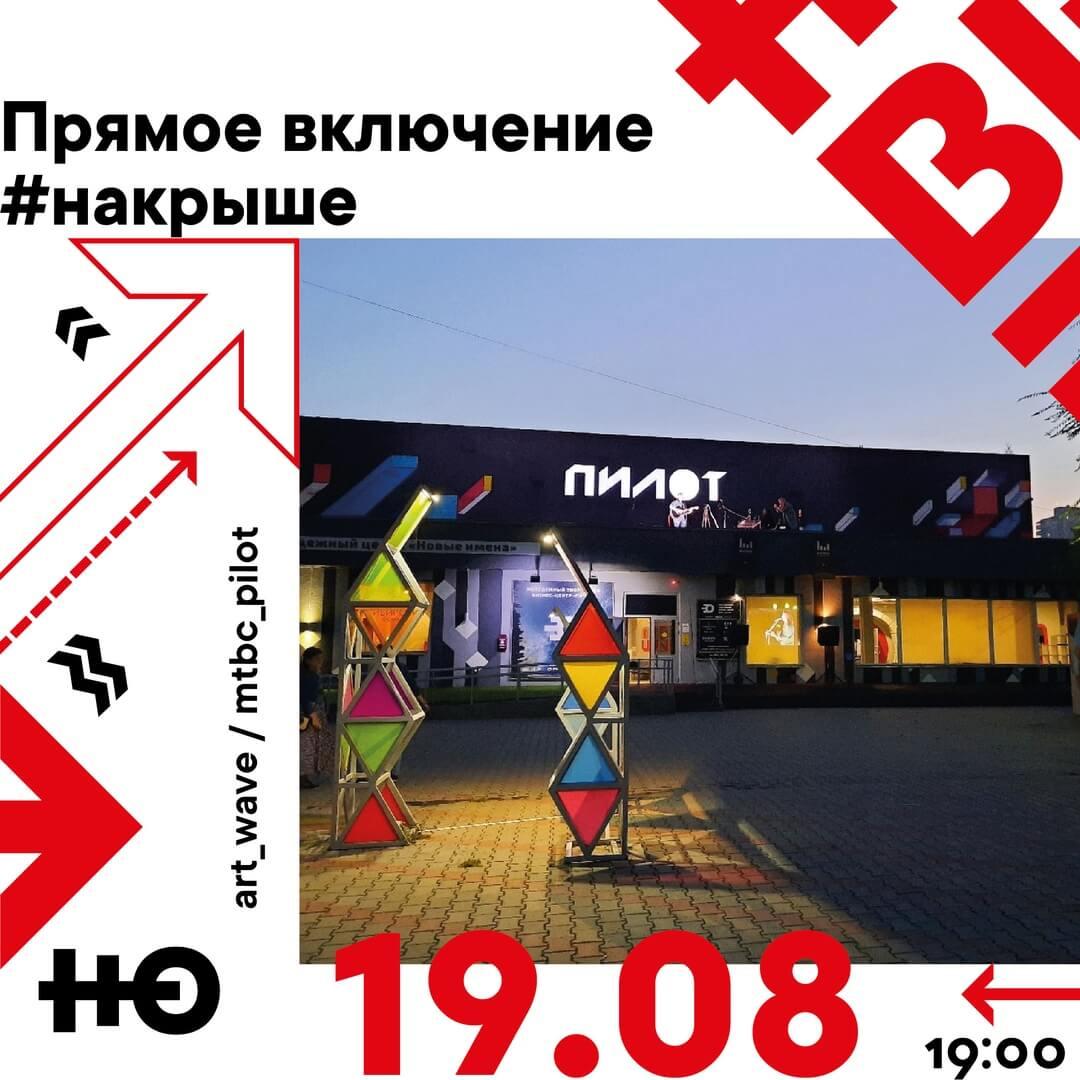 концерт Красноярск