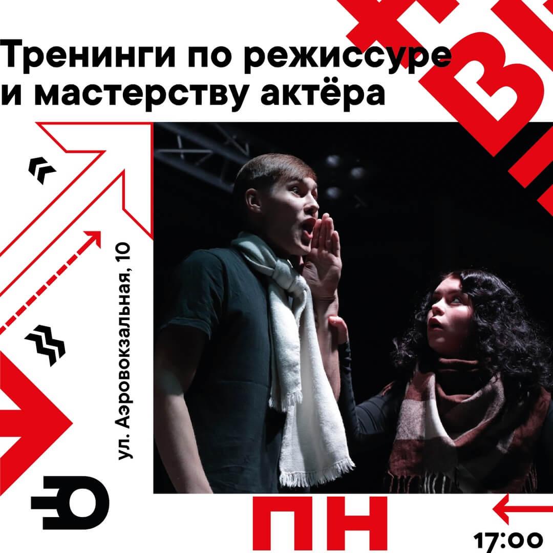 Театр Красноярска