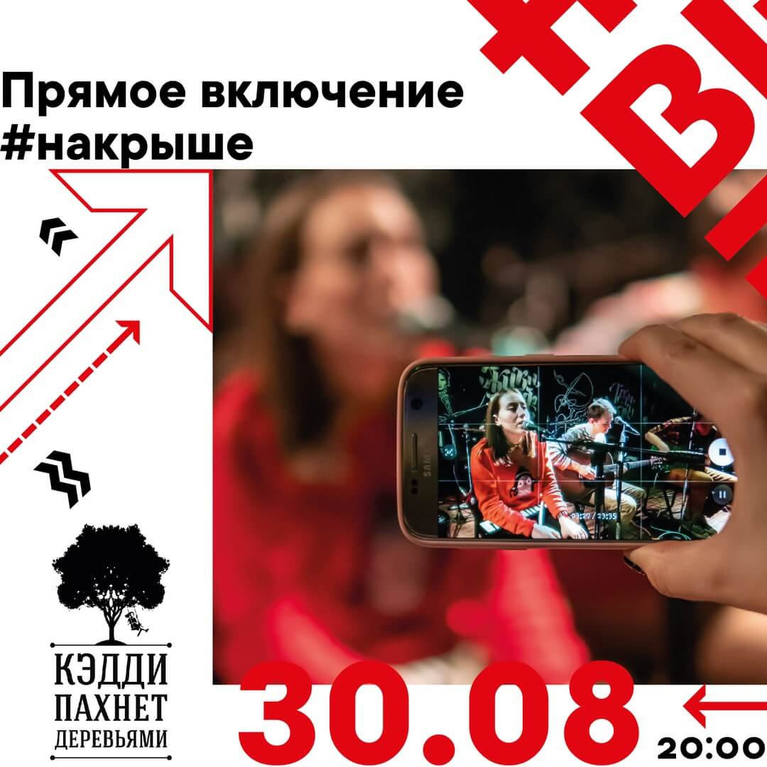 концерт Новые имена в Красноярске