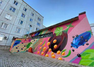 Итоги  Фестиваля уличного искусства «Крась!» 2020