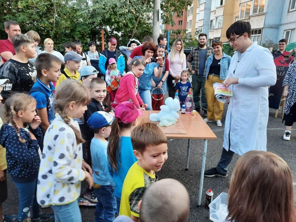 Праздник двора у молодежного центра Новые имена