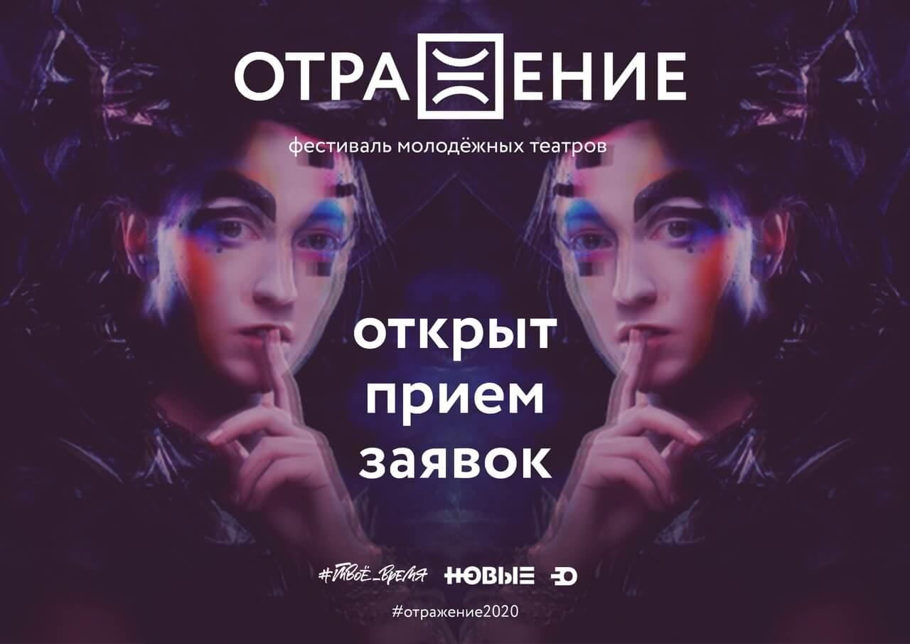 театральный фестиваль Красноярск